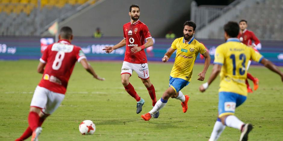 اتحاد الكرة يحرم الإسماعيلي من القيد في يناير