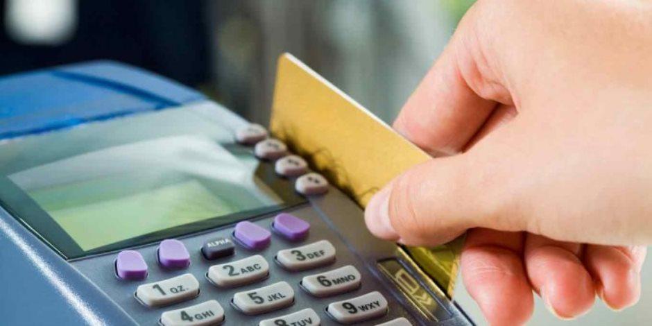 5 خطوات لحماية بطاقتك الإلكترونية من السرقة (إنفوجراف)