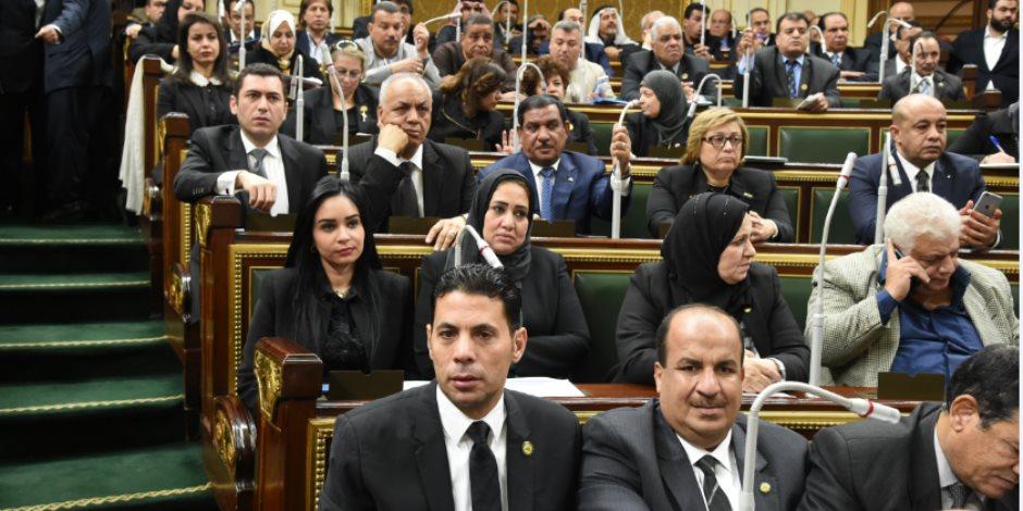برلمانيون يتقدمون بعدد من البيانات العاجلة