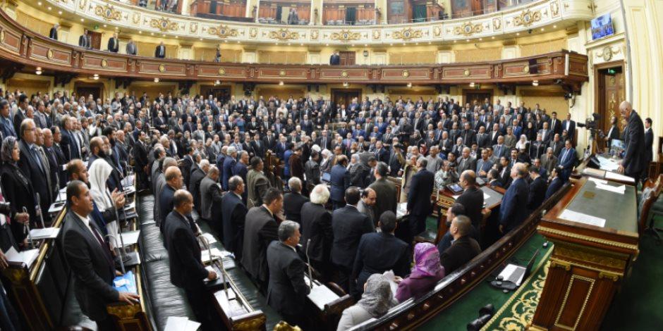 البرلمان يوافق على اتفاق بين مصر وبنك الاستثمار الأوربي بقيمة 400 ألف يورو