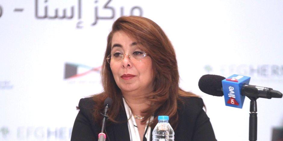 وزيرة التضامن تتابع حادث الاعتداء على رضيع فى حضانة بالإسماعيلية