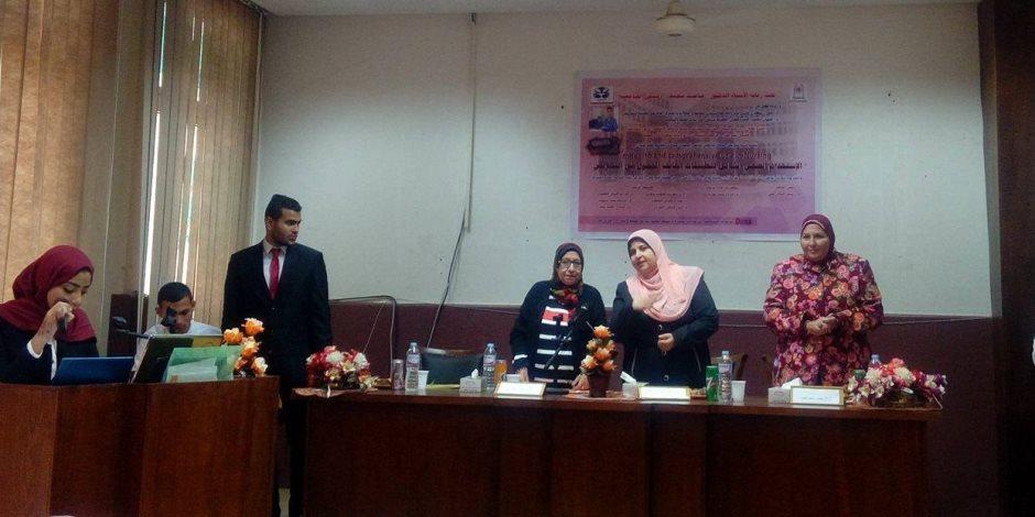 تفاصيل فعاليات المؤتمر العلمي السادس والدولي في جامعة حلوان (صور)