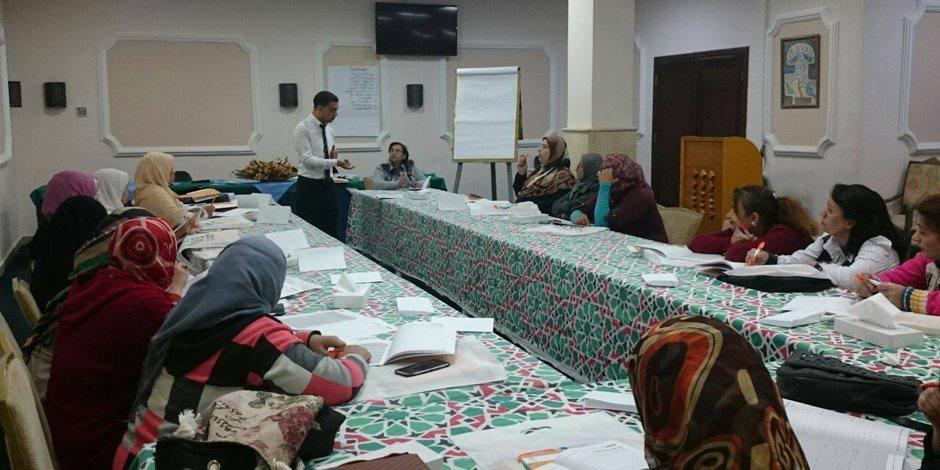 """""""مجلس قومى المرأة"""" بالوادي الجديد يبدأ برنامج ريادة الأعمال لفتيات المحافظة (صور)"""