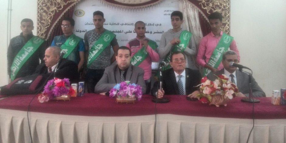 نائب محكمة النقض لطلاب إعلام الأزهر: جرائم النشر تؤثر على مفاصل الدولة