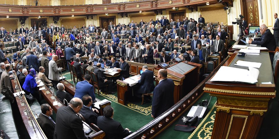 مجلس النواب يروافق على إنشاء المجلس الأعلى لمواجهة الإرهاب والتطرف