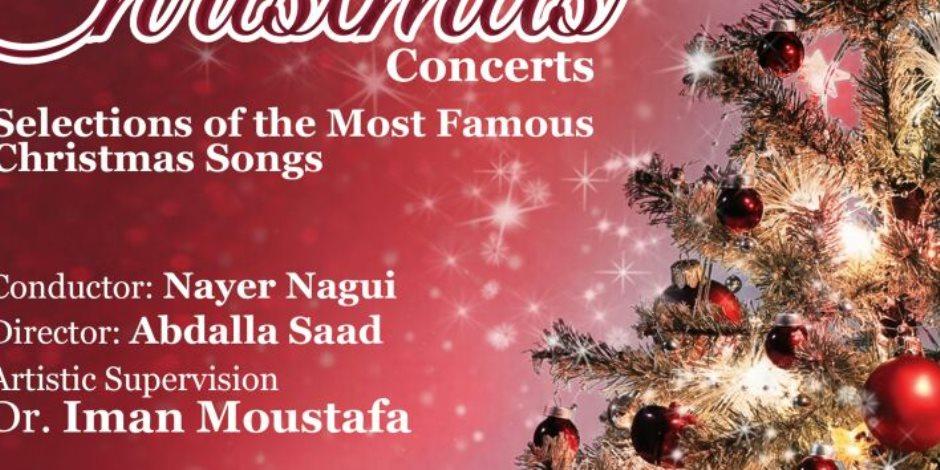 بمشاركة 13 مغنيا.. 4 حفلات للكريسماس بأوبرا القاهرة والإسكندرية