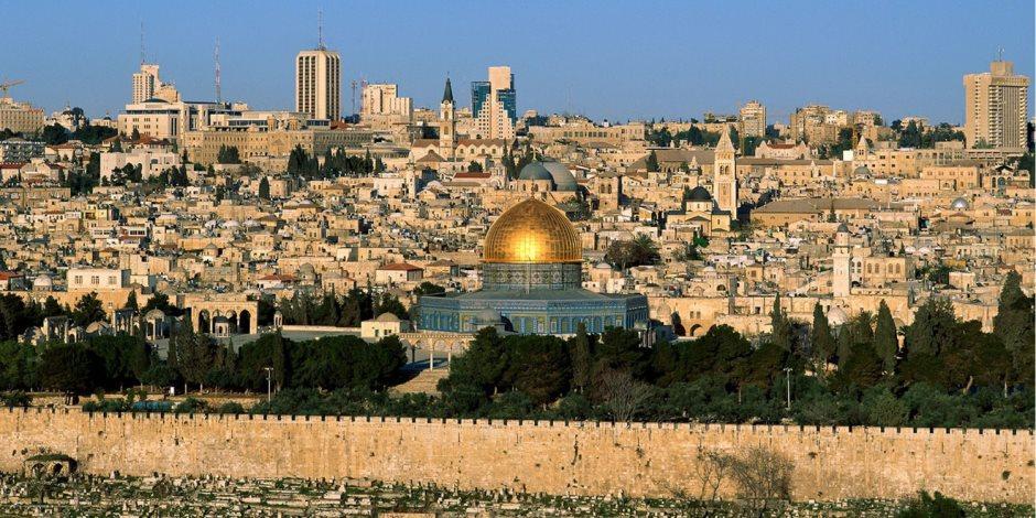 محطات في القانون الدولي حول وضع القدس