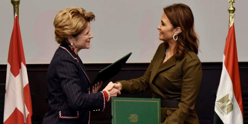 تفاصيل توقيع اتفاق مصر وسويسرا على استراتيجية تعاون جديدة حتي 2020