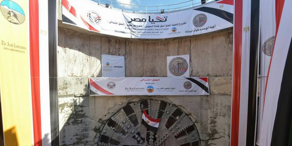 """رئيس """"المقاولون العرب"""": هذه خصائص نفق قناة السويس الشمالي جنوب بورسعيد"""