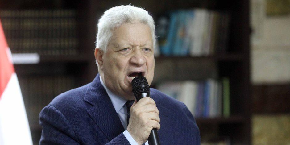 مرتضى منصور يخطر مسئولى الزمالك بإقالة إيهاب جلال