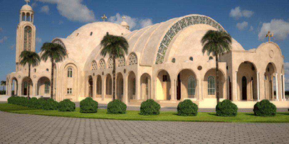 الكنيسة: الكاتدرائية الجديدة تاريخ يتجدد على يد السيسي