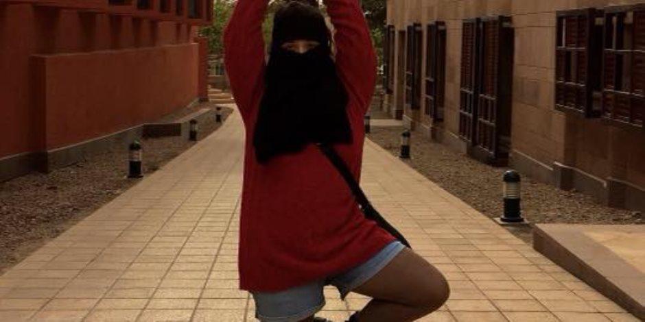 """مفاجأة.. """"الشورت"""" كلمة السر في إلغاء الجامعة الأمريكية لقرار حظر ارتداء النقاب بداخلها (صور)"""