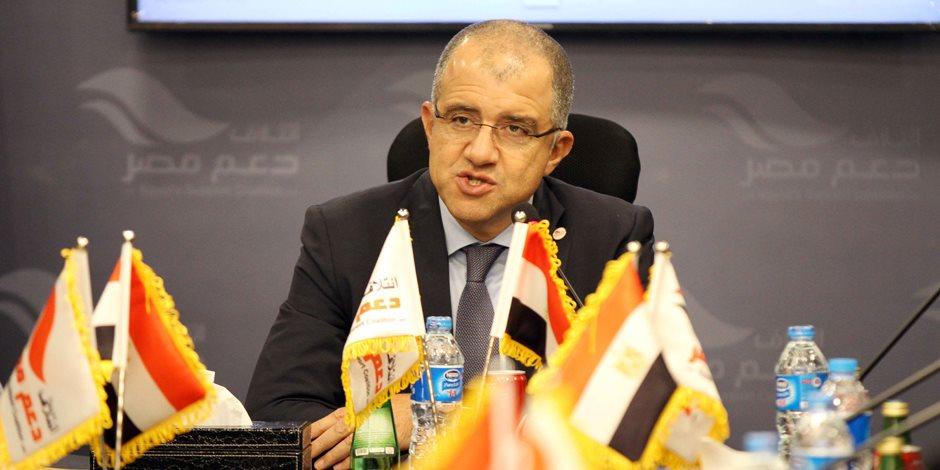 """الأغلبية البرلمانية: تقارير منظمة """"هيومان رايتس ووتش"""" تتعمد الإساءة إلى مصر"""