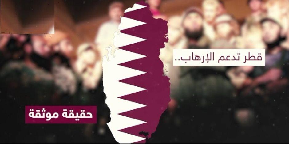 """حصاد 2017 الأيام السمان.. الدوحة على """"الخازوق"""""""