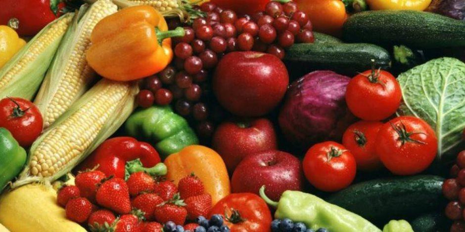 أسعار المواد الغذائية اليوم الثلاثاء 26/12/2017