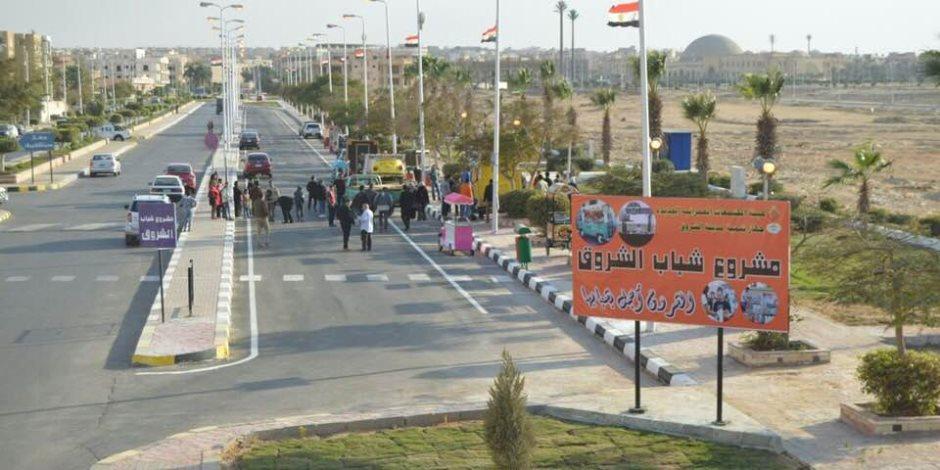 """شارع مصر كلاكيت تانى مرة .. بدء تشغيل مشروع """"الشروق أحلى بشبابها"""" (صور)"""