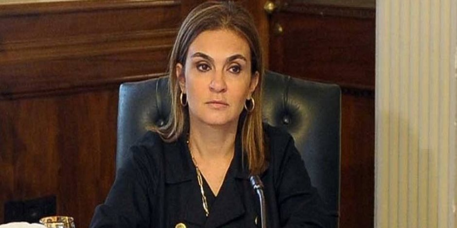 تأجيل زيارة وزيرة الاستثمار لدمياط لإرتباطها بإجتماع طارئ