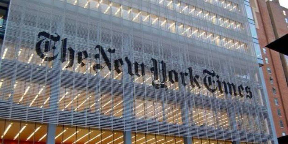 بدءا من اليوم  ..  نيويورك تايمز تنهى دعم تطبيقها على أجهزة بلاك بيري 10