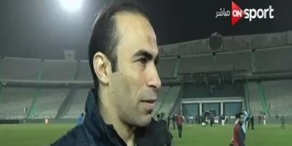 سيد عبد الحفيظ: ليس لدينا وقت للراحة ونستعد للتتويج بالدوري