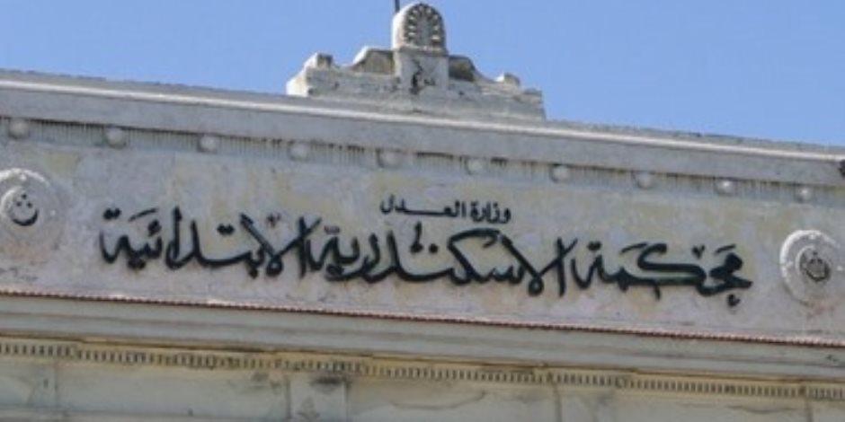 جنايات الإسكندرية تقضي بالسجن المؤبد لـ5 أشخاص لتهريبهم مهاجرين غير شرعيين
