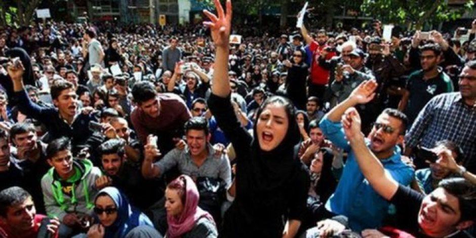 """""""مش جوة إيران بس"""".. مظاهرات لمعارضين ضد نظام الملالي في العواصم الآوروبية"""