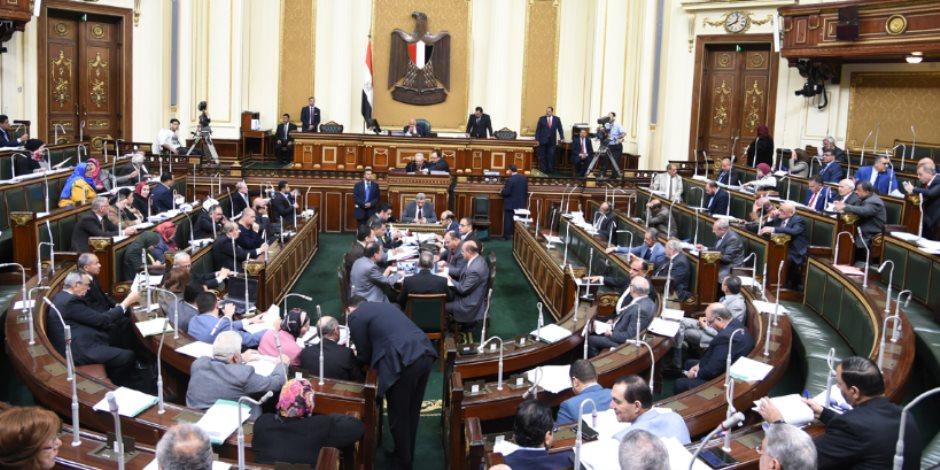 القوانين تكبر وتشيخ أيضا.. البرلمان يبحث آلية عملية جديدة لتجديد شباب التشريعات
