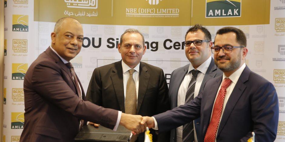 مجموعة شركات مرسيليا توقع مذكرة تفاهم مع أملاك الإماراتية لتطوير أحدث مشروعاتها بالقاهرة