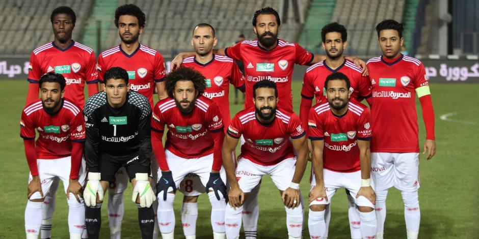 """""""ويا"""".. لاعب المصري البورسعيدي ينضم للنصر في انتقال حر"""