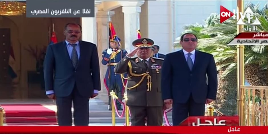 مراسم استقبال رسمية للرئيس الإريتري في قصر الاتحادية