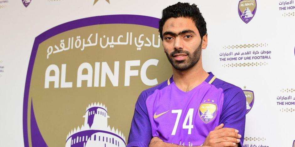 حسين الشحات يمنح جمهور العين رجل مباراة كلاسيكو الإمارات