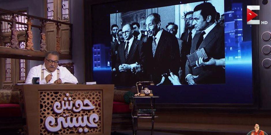 إبراهيم عيسى يكشف سر اختيار الرئيس السادات حسني مبارك نائبا له