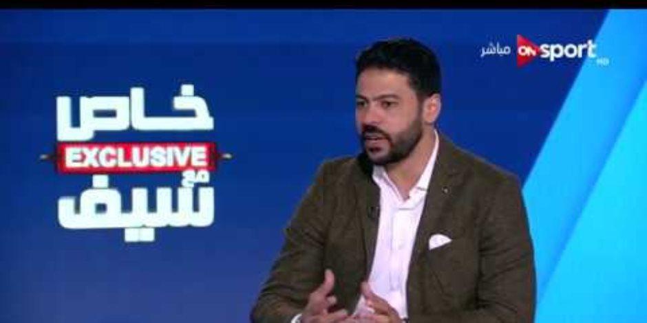 المصري يقيل عمرو الدسوقى بعد انتقاده للجهاز الفني
