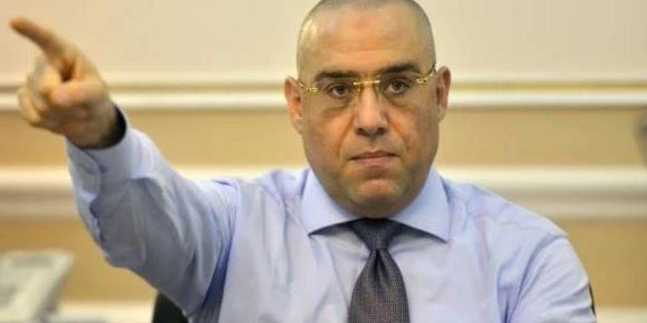 نائب وزير الإسكان: الاهتمام بتطوير المناطق العشوائية وتنمية شمال سيناء على رأس الأولويات