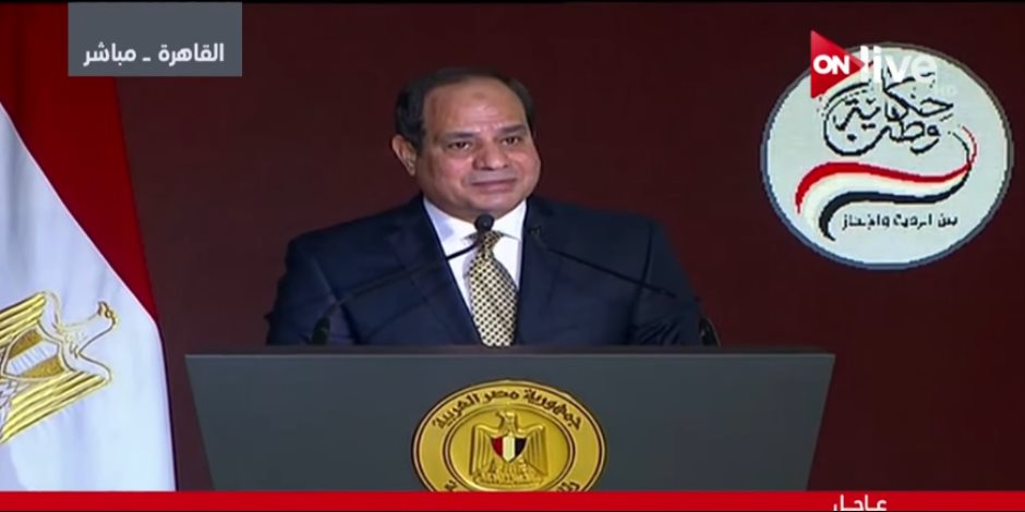 أبرز إنجازات الرئيس في التنمية الاقتصادية