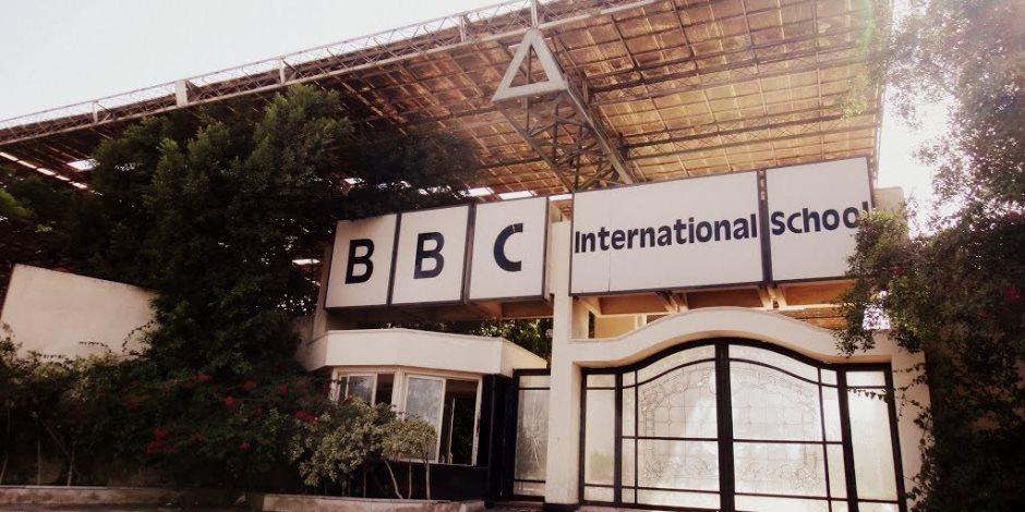 مع وافر الحزن والاعتذار.. رسميا أمريكا تلغي ترخيص مدرسة BBC الدولية (مستند)
