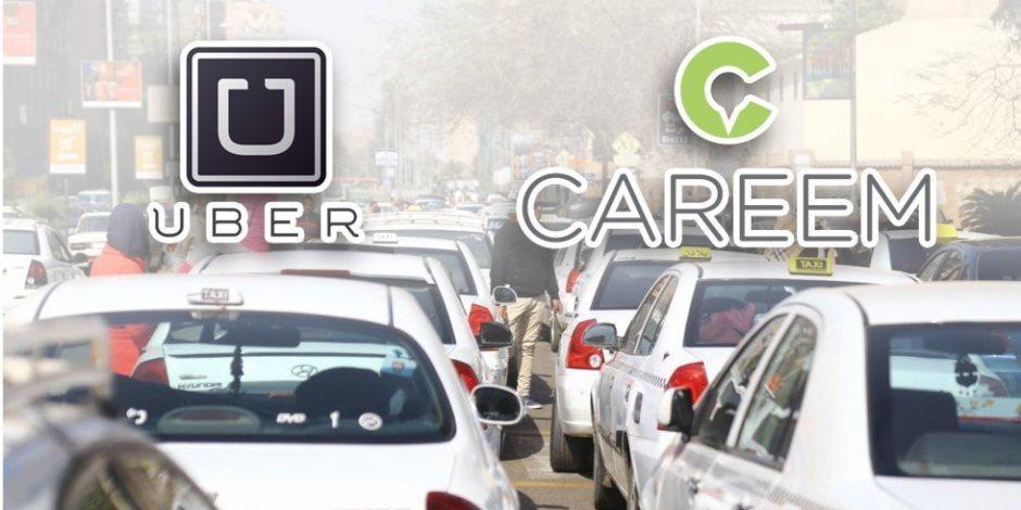 المعركة بين «أوبر وكريم» و «التاكسى الأبيض».. البقاء للأقوى