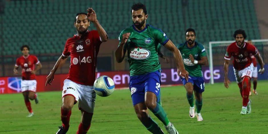 المصري البورسعيدي يبحث عن الحفاظ على المركز الثالث أمام المقاصة