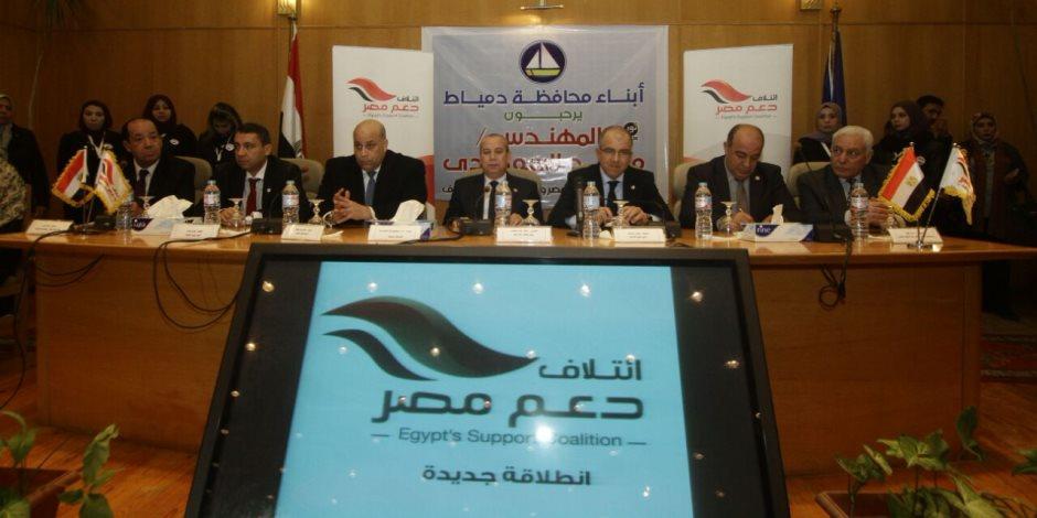 دعم مصر: الحساب الختامي للدولة تضمن استمرار خسائر الهيئات الاقتصادية