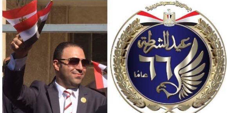 النائب محمد خليفة: عيد الشرطة يمثل علامة فى تاريخ مصرنا الحبيبة