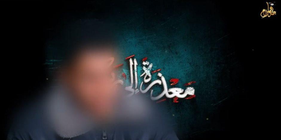 جند الاسلام تنشر اعترافات منشق عن ولاية سيناء