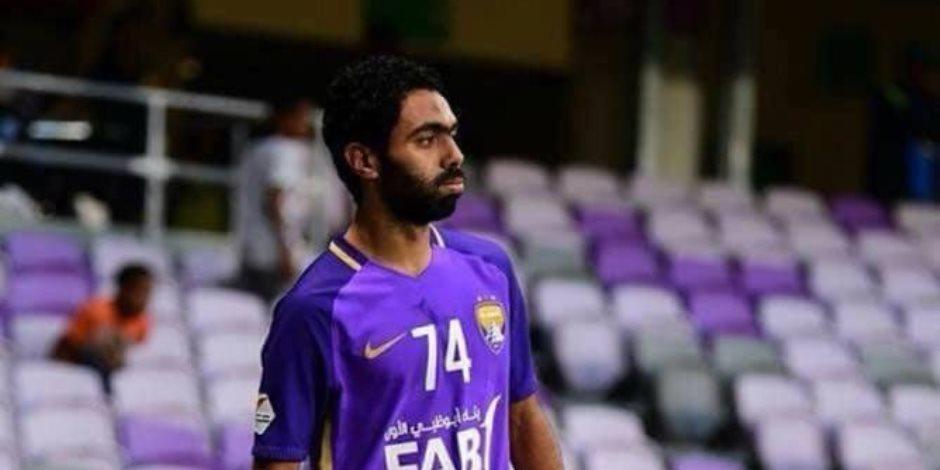 حسين الشحات يتقدم بالهدف الأول للعين الإماراتى أمام الريان القطرى (فيديو)