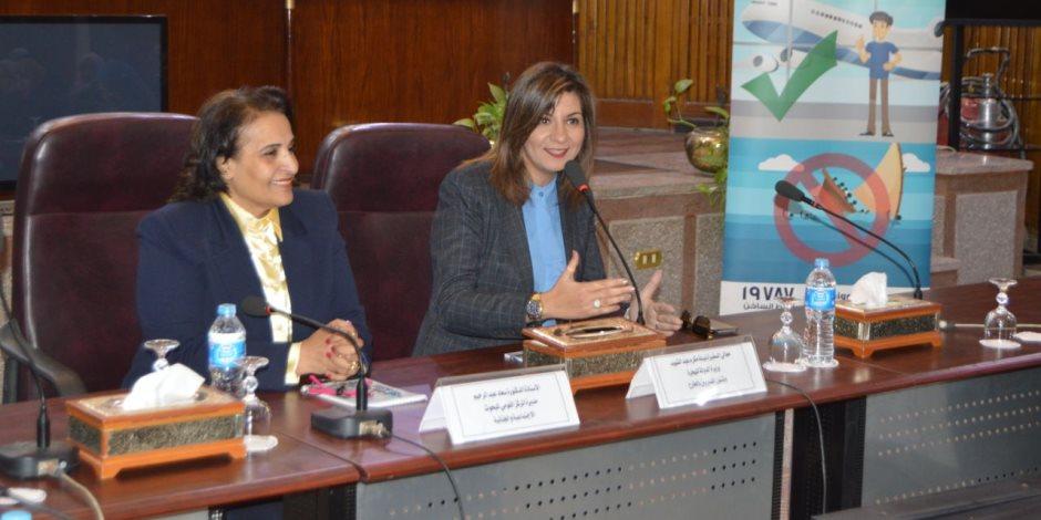 بحضور نبيلة مكرم.. انطلاق أول دورة تدريبية في مجال مكافحة الهجرة غير الشرعية