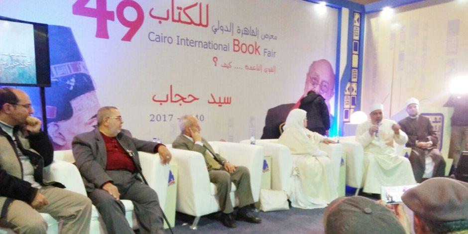 """القوى الناعمة.. احتفالية بمئوية """"الحصري"""" في جناح سيد حجاب بمعرض الكتاب (صور)"""