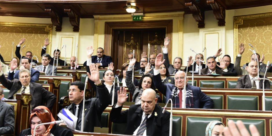 إحالة اتفاقية منحة بين مصر واليابان وأخرى عن تسليم المجرمين إلي اللجان النوعية بالبرلمان