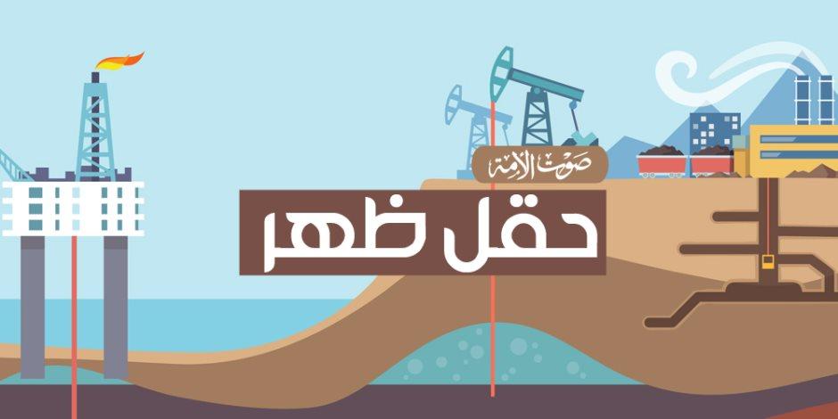 """السيسي يفتتح حقل """"ظهر"""" في بورسعيد (انفوجراف)"""