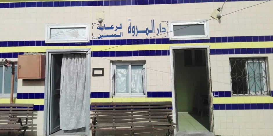 وزارة التضامن: التدخل السريع يحرر محضرا بوقائع سوء معاملة مسنين بدار المروة