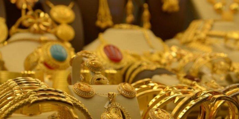أسعار الذهب اليوم الثلاثاء 20 - 3 -2018  في مصر