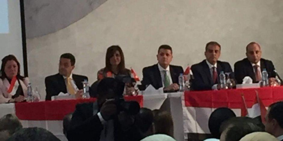 650 مصرى مقيم بالكويت بمؤتمر المشاركة السياسية للانتخابات الرئاسية