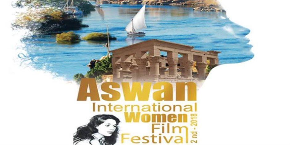 مهرجان أسوان الدولى لأفلام المرأة فى 5 معلومات قبل انطلاقه اليوم