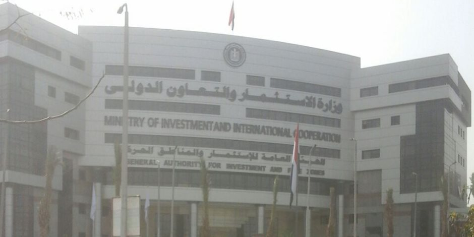 اتحاد المستثمرين يبحث مع الرقابة الإدارية تعزيز تنافسية المنتج المصري